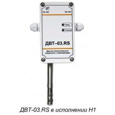 ДВТ-03.RS.P.1.Н1.80