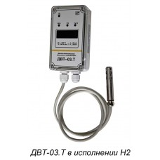 ДВТ-03.Т.2.Н2.60.1,0